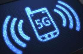 2020 तक आपको हाथों में होगा पहला 5G आर्इफोन, जानिए क्या होगा खास