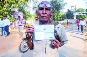 मध्यप्रदेश विधानसभा चुनाव में भगवान शंकर ने उतारा अपना प्रत्याशी, वृद्ध को बोले तुम चुनाव लड़ो, बाकी मैं देख लूंगा