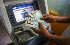 त्यौहार में बढ़ी ग्राहकों की परेशानी, अब ATM से निकाल सकते है सिर्फ इतने ही रुपए