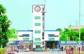 Breaking: नाइट शिफ्ट में काम कर रहे BSP कर्मचारी की मौत, संदिग्ध मान जांच में जुटी पुलिस