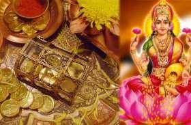 वास्तु के इन नियमों को आज से महज पांच दिन तक करें, मां लक्ष्मी की साल भर रहेगी कृपा