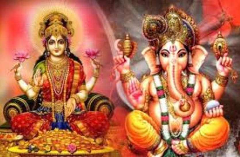 दीपावली पर राम की जगह क्यों होती है लक्ष्मी-गणेश की पूजा, जानिए वजह