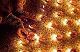 Diwali 2018: स्टूडेंट्स और टीचर्स ने लिए ये तीन संकल्प, इस तरह मनाएंगे दीवाली