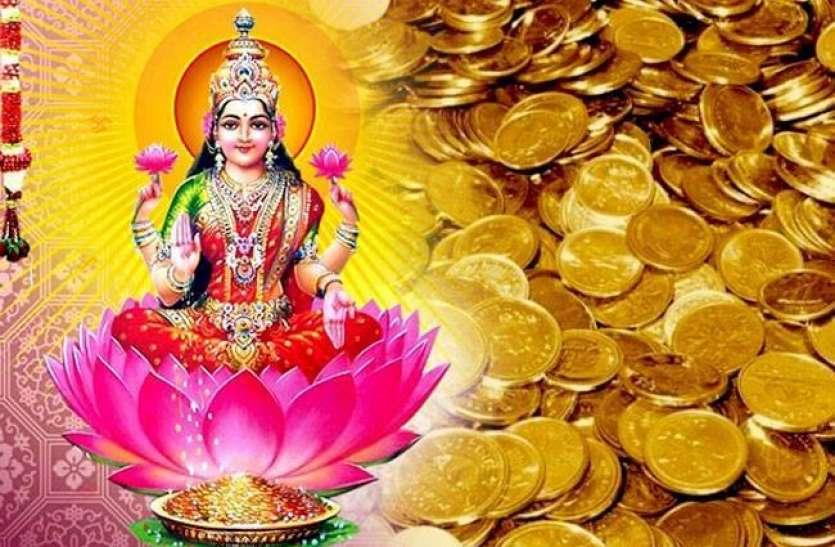 देवी लक्ष्मी द्वारा बताए गए इन उपायों को करने से होता है अत्यधिक धनलाभ