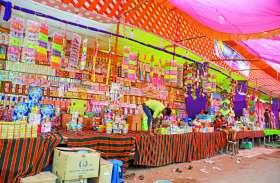दिवाली शुरू हो गई लेकिन अब तक जिले के 70 पटाखा दुकानदारों को नहीं मिला लाइसेंस