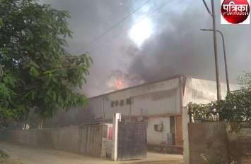 उत्तर प्रदेश के उन्नाव में हिमालय प्रोडक्ट्स की फैक्ट्री में लगी आग मैं लाखों का नुकसान
