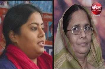 कृष्णा पटेल को मिला भाजपा के नाराज दिग्गजों, गुजरात के पिछड़ा वर्ग नेता का साथ, 21 को प्रांतीय सम्मेलन में बोलेंगे BJP सरकार पर हमला