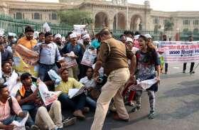 हर दिन युवाओं पर सरकार बरसा रही लाठियां: संजय सिंह