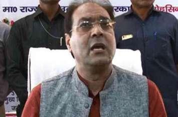 राम मंदिर निर्माण पर योगी के इकलौते मुस्लिम मंत्री बोले-इन्तजार करें-सुप्रीम कोर्ट में है मामला