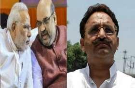 बाहुबली मुख्तार के गढ़ में हुई BJP की सबसे अहम बैठक, मंत्री व सांसद भी बुलाए गए