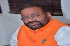 बोले कैबिनेट मंत्री, राम मंदिर निर्माण पर कुछ नहीं कर सकती सरकार, जनता करे कोर्ट के फैसले का इंतजार