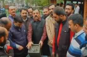 जम्मू-कश्मीर पंचायत चुनाव: 1000 से अधिक सरकारी शिक्षकों को दिया गया प्रशिक्षण, देखें वीडियो