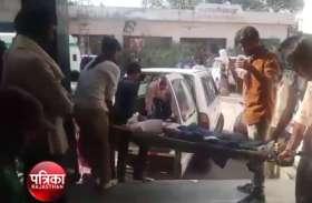 video: जयपुर रोड पर पिकअप की टक्कर से बाइक सवार की उपचार के दौरान हुई मौत