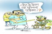 चुनाव से पहले ही मतदाताओं को धमका रहे 258 दबंग