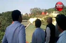 जयपुर में जनता के लिए खोला बर्ड पार्क