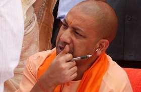 राम मंदिर को लेकर योगी सरकार के कैबिनेट मंत्री ने दिया ऐसा बयान, नाराज हो सकते हैं लोग
