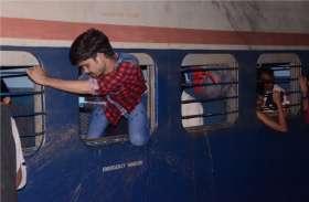 छठ पूजा इफेक्ट, ट्रेनों की हालात हुई खराब, यात्री परेशान
