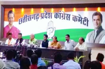 कांग्रेस के दिग्गज ने RSS-भाजपा पर साधा निशाना, कहा- वोट पाने करते हैं राम नाम का इस्तेमाल