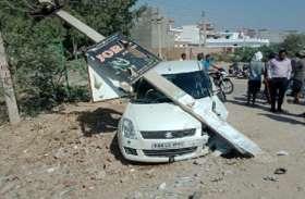 सडक़ दुर्घटना में दो युवतियां घायल, एक रैफर