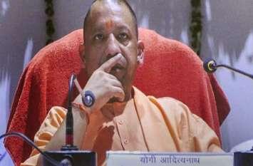 क्या ब्राह्मणों को साध पाएगा योगी सरकार यह फैसला, भाजपा ने चल दिया बड़ा दांव