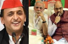 खुल गया अखिलेश यादव का 2019 लोकसभा चुनाव जीतने का सीक्रेट प्लान, भाजपा इसी प्लान से जीती थी 2014 व 2017 का चुनाव
