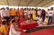 काशी में धर्म संसद, तैयारी शुरू, आयोजन स्थल पर हुआ भूमि पूजन