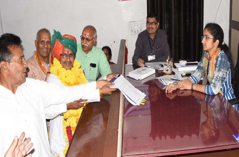 भाजपा के रतलाम ग्रामीण प्रत्याशी मकवाना ने भरा नामांकन