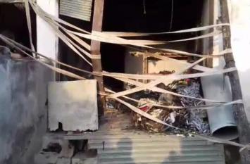 चुनावों से ठीक पहले MP के इस शहर में आधी रात को अचानक हुए विस्फोट, दो की मौत