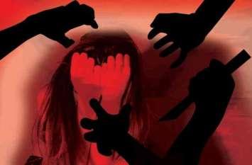 खेत में शौच गई युवती के साथ सामूहिक बलात्कार