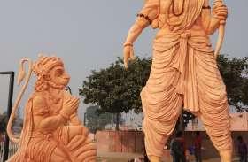 आप ने पूछा सवाल अयोध्या में मूर्ति लगवाने से कैसे भरेगा अयोध्या के लोगों का पेट