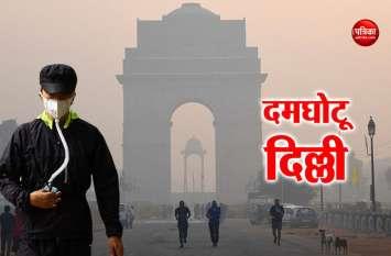 दिवाली से पहले डेंजर जोन में दिल्ली एनसीआर, खतरनाक स्तर पर पहुंचा प्रदूषण, पहली बार 500 के पार पहुंचा AQI
