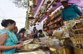धनतेरस पर जमकर बरसी कुबेर की कृपा, बाज़ारों मे रौनक छाई