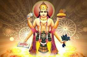 जानिए कौन है भगवान धन्वंतरि, इसलिए दीपावली से पहले होती है पूजा