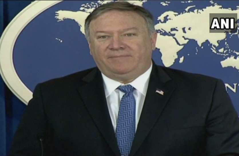 अमरीका ने आज कर डाली आधिकारिक घोषणा, ईरान से तेल आयात कर सकता है भारत