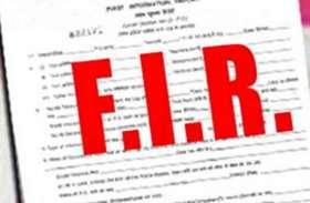 बिजली विभाग का कारनामा, चार महीने पहले मर चुके व्यक्ति के नाम दर्ज करायी बिजली चोरी की एफआईआर
