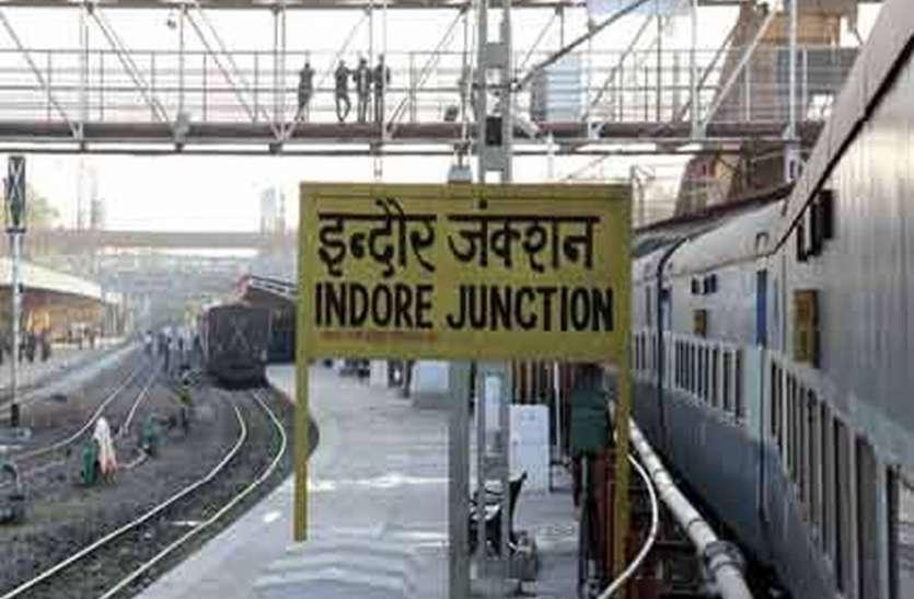 अफसर आये गुस्से में तो रेलवे ने कमाए लाखों रुपए