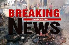 BREAKING: कुशीनगर में आग से मां-बेटे की मौत, पांच मकान जले
