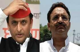 बाहुबली मुख्तार के गढ़ में समाजवादी पार्टी की बुरी हार, बीजेपी को प्रत्याशी तक नहीं मिला