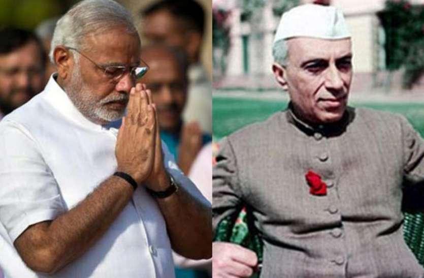 आरबीआर्इ विवाद के बीच नेहरू की चिट्ठी देगी पीएम मोदी को ताकत