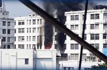कोलकाता: एपीजे इमारत में लगी भीषण आग, कड़ी मशक्कत के बाद आग पर पाया गया काबू