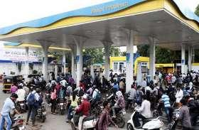 diesel Petrol price 2018 : पेट्रोल-डीजल के दामों में आई भरी कमी,पंप पर भारी संख्या में उमड़ी भीड़