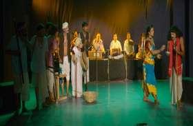 Photo Gallery : छत्तीसगढ़ में प्रचलित लोक गाथा दसमत का हुआ मंचन