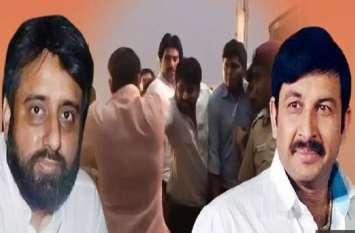 आप विधायक अमानतुल्लाह ने पेश की सफाई, CM केजरीवाल पर हमला करने आए थे मनोज तिवारी