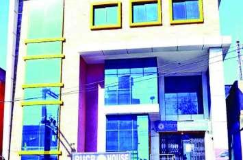 राजसमंद अरबन कॉपरेटिव बैंक से पूर्व सीइओ ललित प्रकाश शर्मा ने की करोड़ों रुपए की हेराफेरी