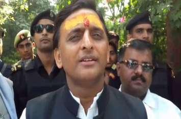 भाजपा सरकार में तीसरा उपमुख्यमंत्री! अखिलेश ने बताया ऐसा नाम जो कर देगा सभी को हैरान