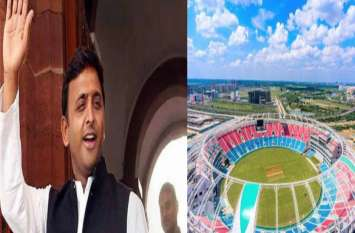 परिवार सहित 'अपने' बनवाए स्टेडियम में मैच देखेने जाएंगे अखिलेश यादव!