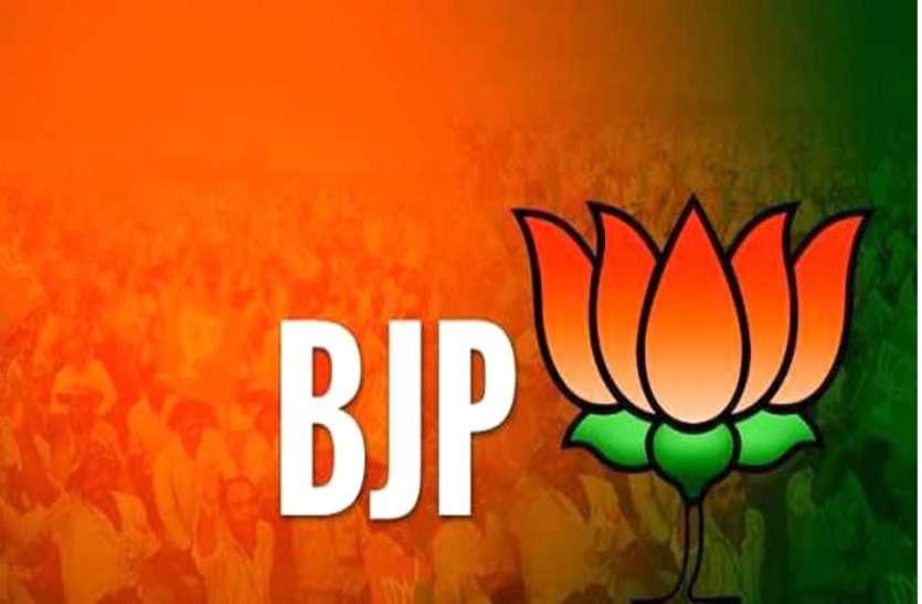 भाजपा ने इस तरह शुरू किया बूथ कार्यकर्ताओं का सम्मान