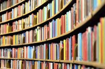 अब हर स्कूल को रखना होगा नि:शुल्क पुस्तकों का रिकॉर्ड, गलत मांग भेजी तो होगी कार्रवाई