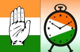 लोकसभा चुनाव को लेकर पुणे और औरंगाबाद सीट पर कांग्रेस-एनसीपी के बीच फंसा पेंच,पुणे सीट से एनसीपी प्रमुख शरद पवार के लड़ने के लगाए जा रहे कयास