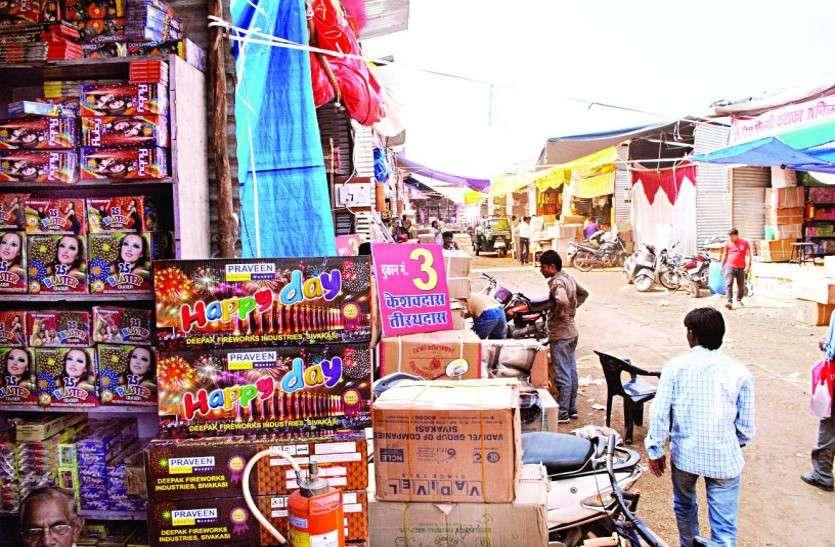 नोटबंदी के बाद अब इस चीज़ पर हुई सख्ती, व्यापारियों से लेकर आम जनता परेशान!